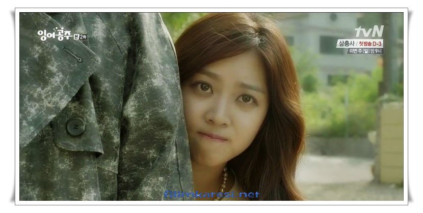 Surplus Princess,The Mermaid,Ingyeogongjoo,On Joo Wan,Jo Bo Ah,Song Jae Rim,Park Ji Soo,Kim Seul Gi,2014, Kore Dizi,